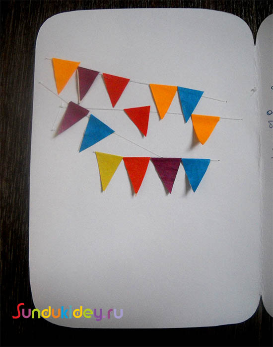 открытка _!
