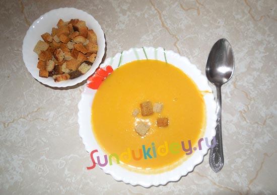 supchik 5